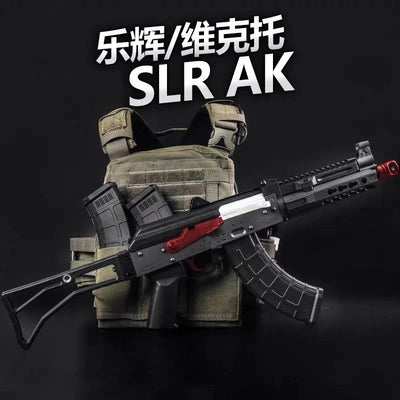LH SLR AK Gel BLASTER WITH METAL GEARS