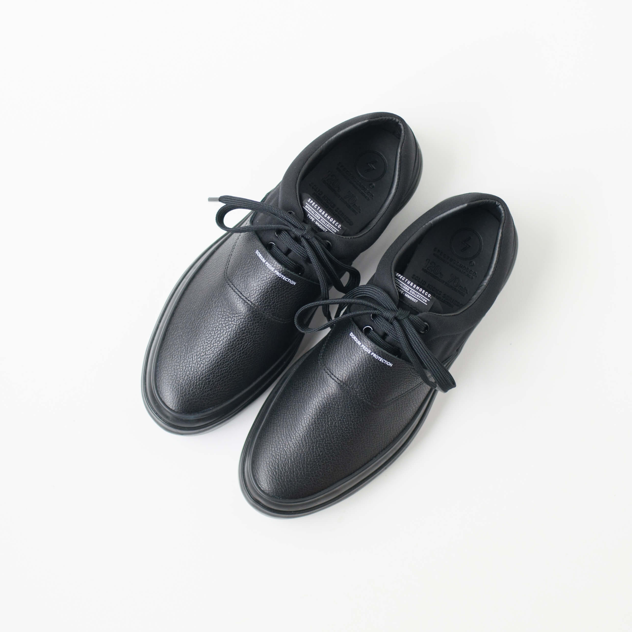 SOLID KICKS NO.7 - BLACK