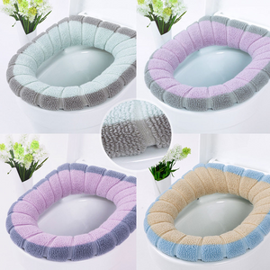 Universal Warm Soft Washable Toilet Seat Cover