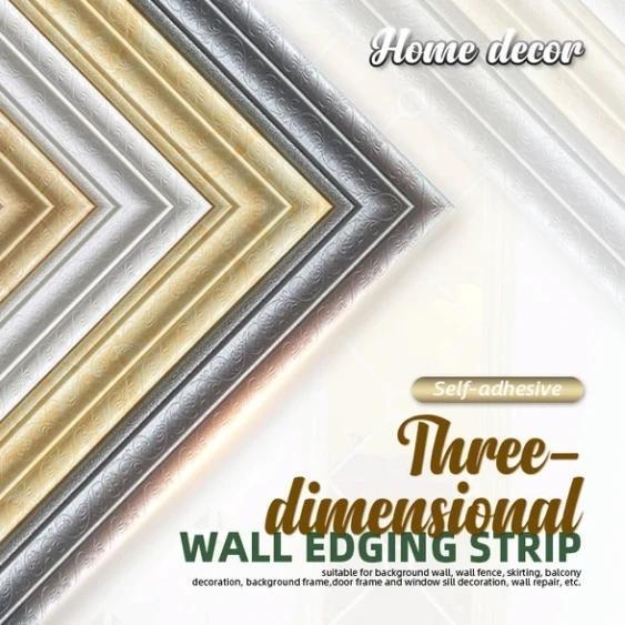 Self-adhesive 3D Wall Edging Strip - 7.55 feet