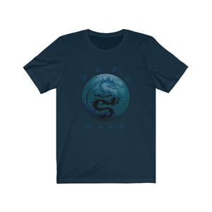 Blue Moon - crazy-tee-designs
