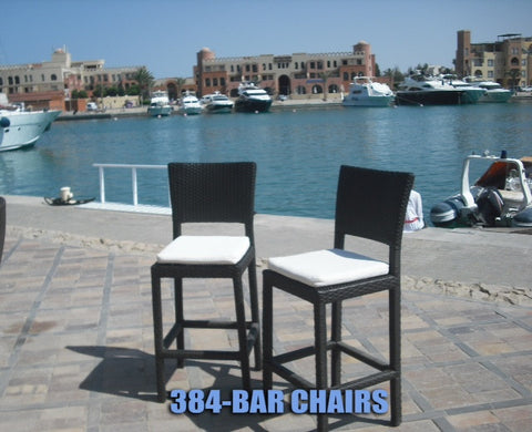 Out Door Bar Chiairs 45*45 Dark Brown