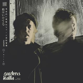 Gardens & Villa | Music For Dogs
