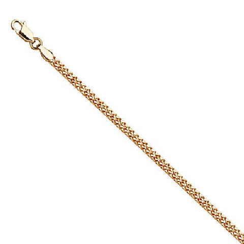 14kt Yellow Gold Diamond Cut Bismark Bracelet 3mm