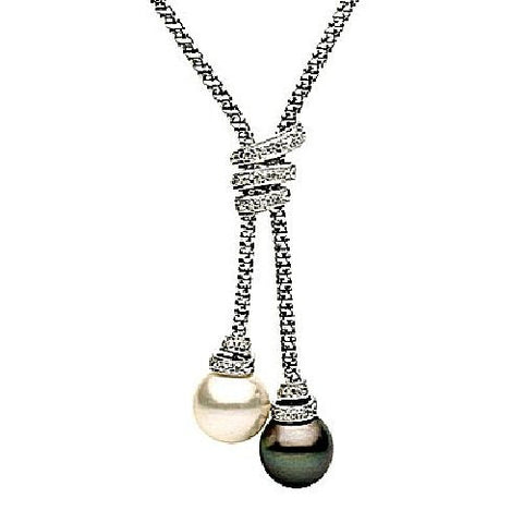 18kt White Gold South Sea and Tahitian Pearl Necklace 12-13mm