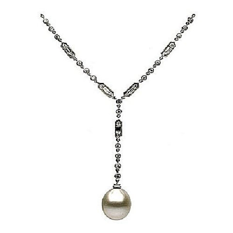14kt White Gold South Sea Pearl and Diamond Pendant 12-13mm