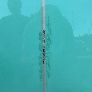 "The Unicorn - 8' 6"" Sea Foam Green"
