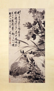Poly Canvas Print - The Masters - Shitao (Zhu Ruoji) - Hibiscus, Lotus, and Rock