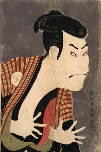 Poly Canvas Print - XXL - The Masters - Tōshūsai Sharaku - Kabuki Actor Ōtani Oniji III as Yakko Edobei