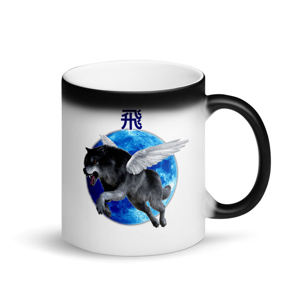 Fly (Magic Mug)