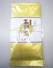 Green Tea - Gold Sencha