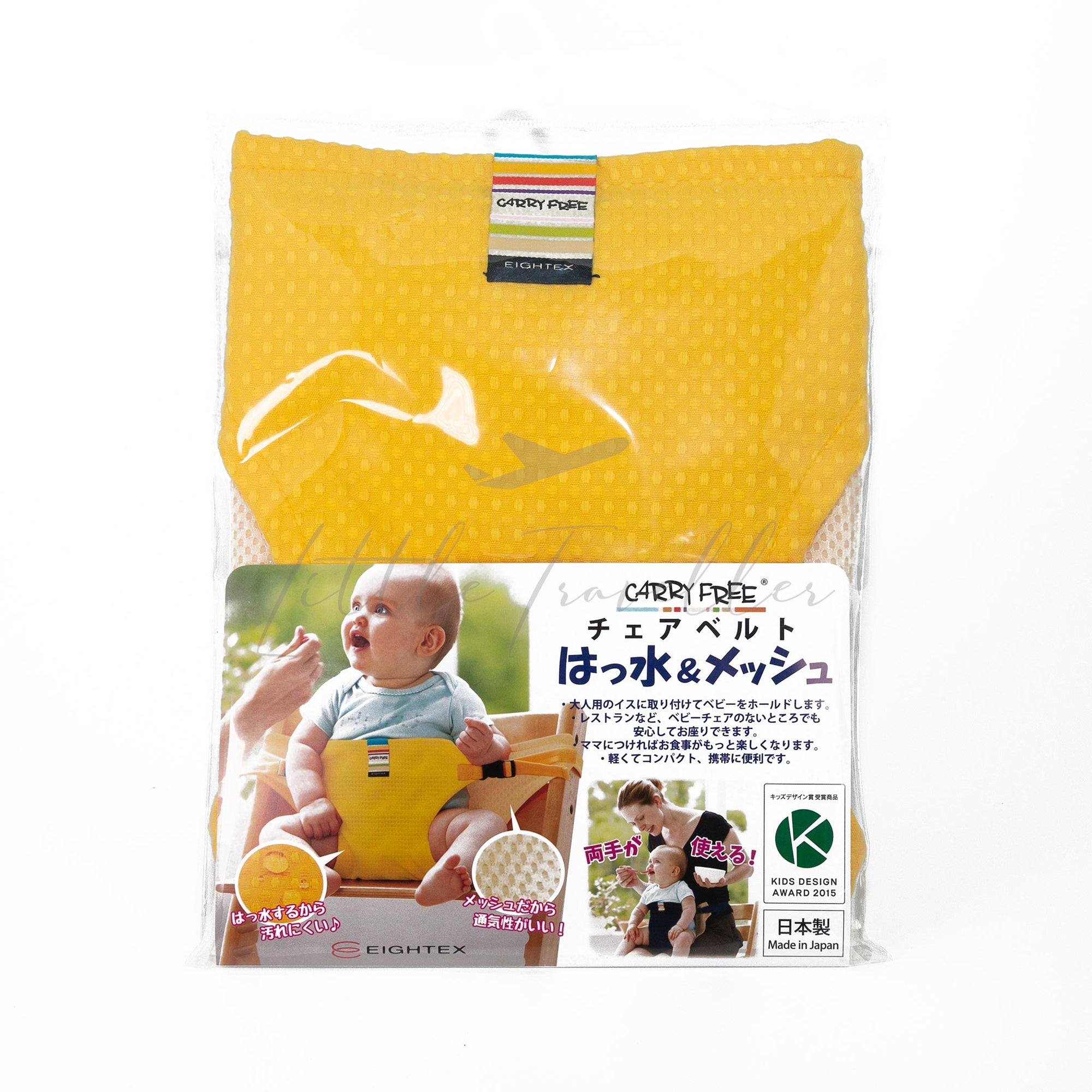 Eightex Baby Chair Belt Sling Made In Japan Little