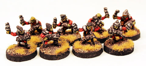 IAFP01 Malig Ordos (Platoon Pack) with Unique Miniature