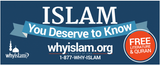 WhyIslam Table Cover