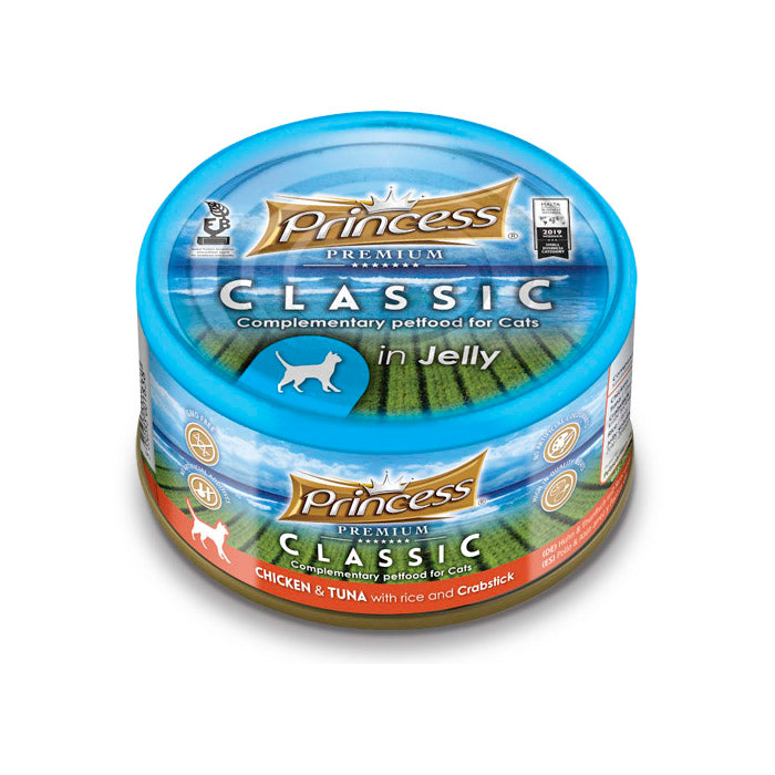 Princess Premium Tuna/Chicken/Crab 170g