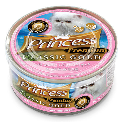 Princess Classic Gold - Chicken & Tuna with Rice & Vannamei Shrimp (Healthy Intestines)