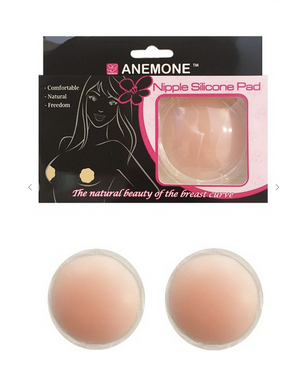 Silicone Nipple Cover