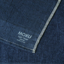 Moku Lightweight Sports Towel