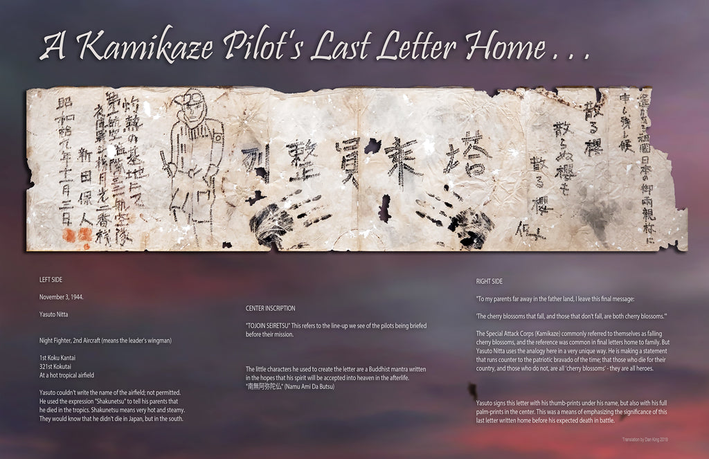 Japanese 'Kamikaze' J1N1 Gekko 'Last Letter Home' by Ron Cole