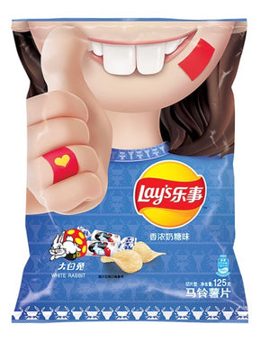 Lay's potato chip Fragrant Toffee Candy Flavor 65g