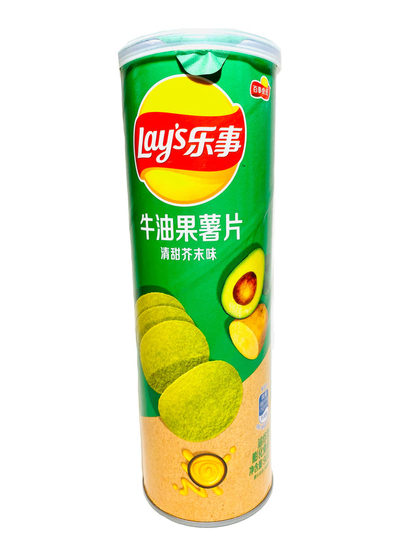 Lay's Avocado Flavor