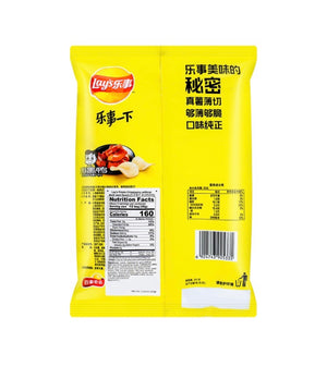 Lay's Potato Chip Spicy Duck