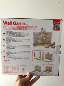 Classic World - Wall Game