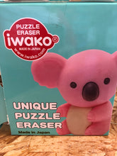 Load image into Gallery viewer, Iwako Puzzle Eraser (singles)