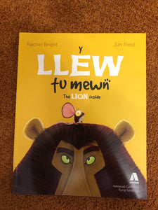 Y Llew tu Mewn - The Lion Inside