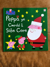 Load image into Gallery viewer, Peppa yn Cwrdd a Sion Corn