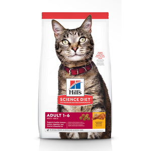 Science Diet Adult Cat Food Chicken 16lb