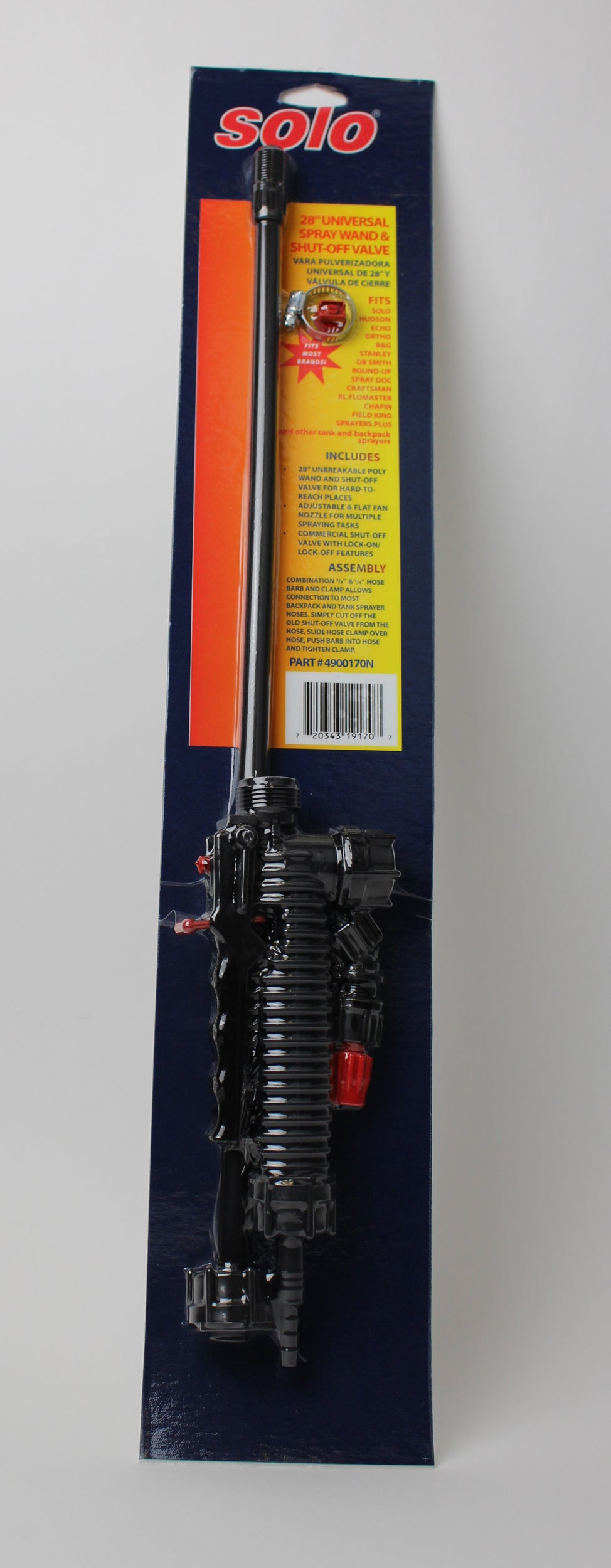 Solo Unbreakable Wand Assembly 4900170N