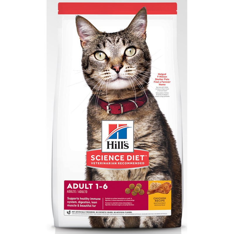 Science Diet Feline Adult Optimal Care 4lb
