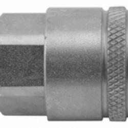 Ind 3/8in Male Npt Coupler