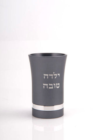 BABY CUP GIRL - Agayof Judaica