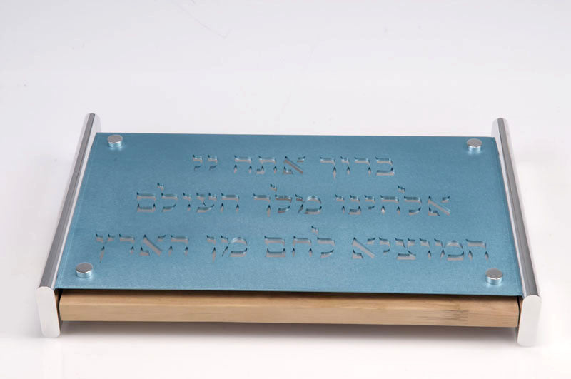 CHALLA BOARD - CB_FULL_BLESSING003 - Agayof Judaica