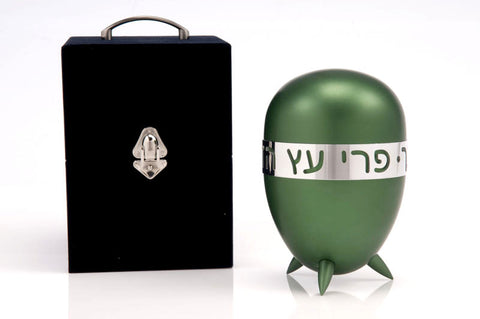 ETROG BOX CASE - Agayof Judaica