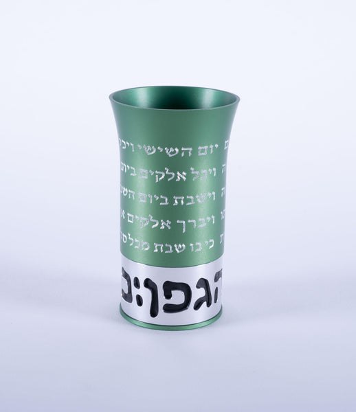 Kiddush Cup - Full Blessing Series