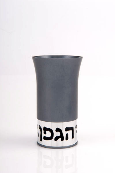 KIDDUSH CUP - BLESSING - KC-003 - Agayof Judaica