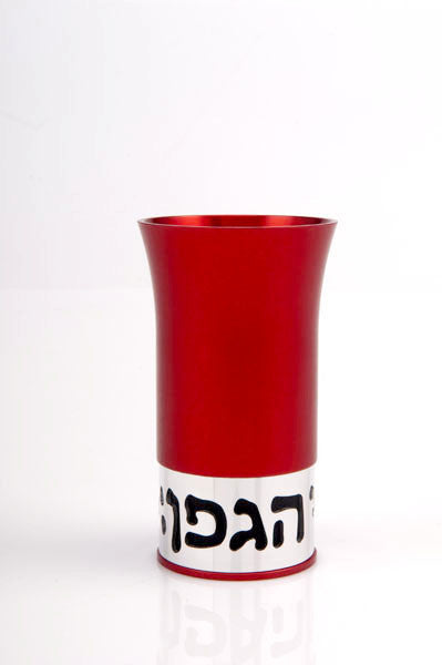 KIDDUSH CUP - BLESSING - KC-007 - Agayof Judaica