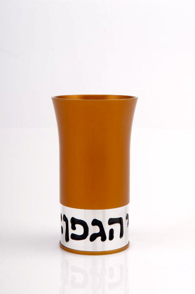 KIDDUSH CUP - BLESSING - KC-008 - Agayof Judaica