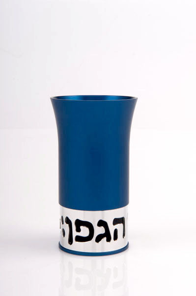 KIDDUSH CUP - BLESSING - KC-009 - Agayof Judaica