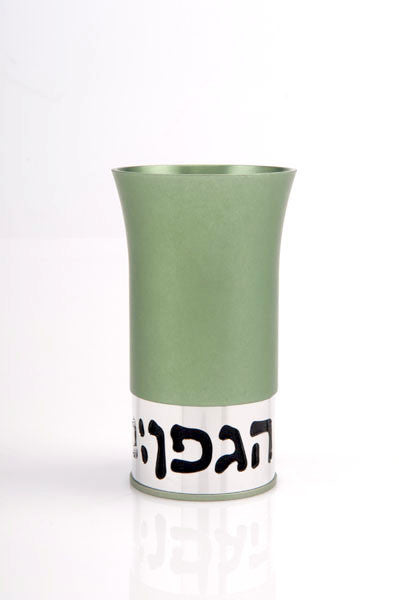 KIDDUSH CUP - BLESSING - KC-010 - Agayof Judaica