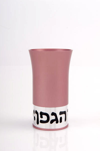 KIDDUSH CUP - BLESSING - KC-013 - Agayof Judaica