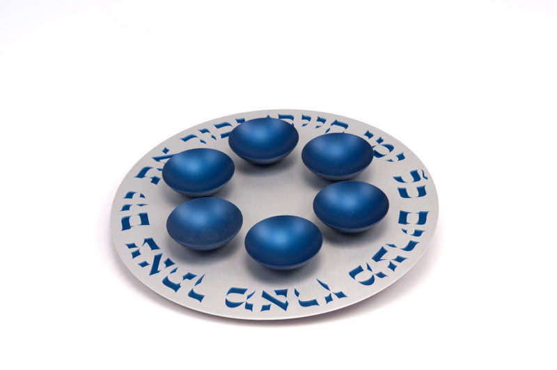 SEDER PLATE 1 LEVEL - Agayof Judaica