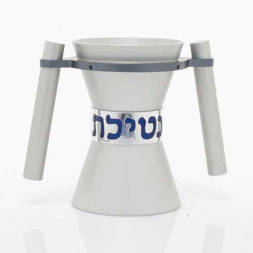 WASHING CUPS SMALL - CUP-012 - Agayof Judaica