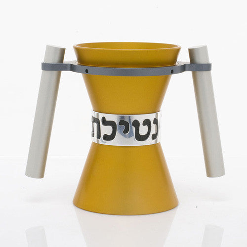 WASHING CUPS SMALL - CUP-011 - Agayof Judaica