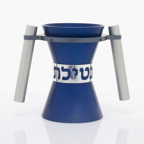WASHING CUPS SMALL - CUP-013 - Agayof Judaica