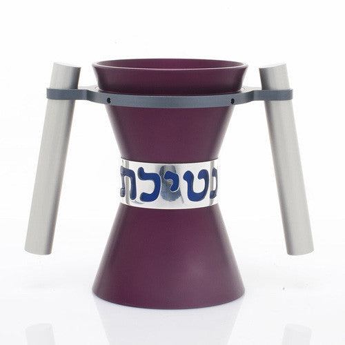 WASHING CUPS SMALL - CUP-015 - Agayof Judaica