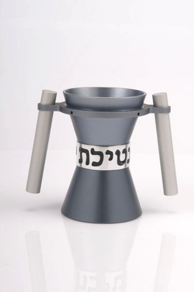 WASHING CUPS SMALL - WASHING_CUP018 - Agayof Judaica